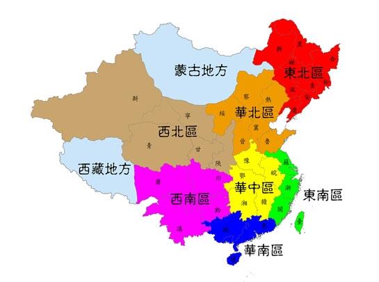 华北地区代理分布