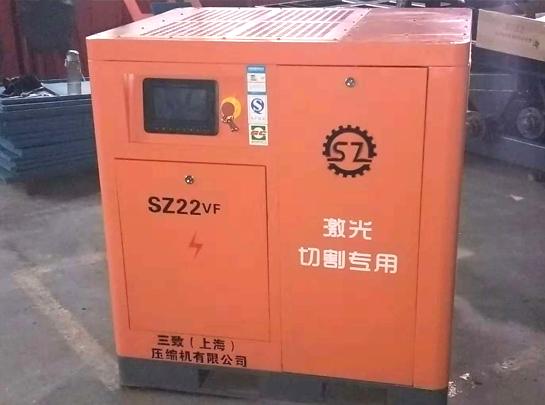 永磁变频螺杆空压机价格